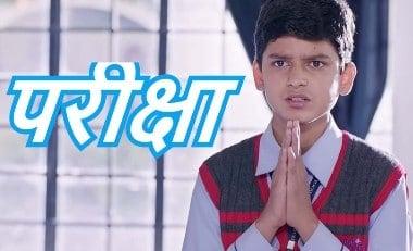 Pareeksha The Final Test Movie
