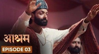 Aashram episode 3