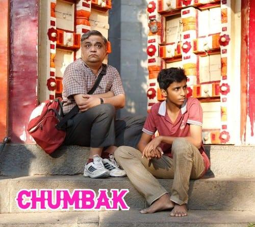 Chumbak Marathi Full Movie Download