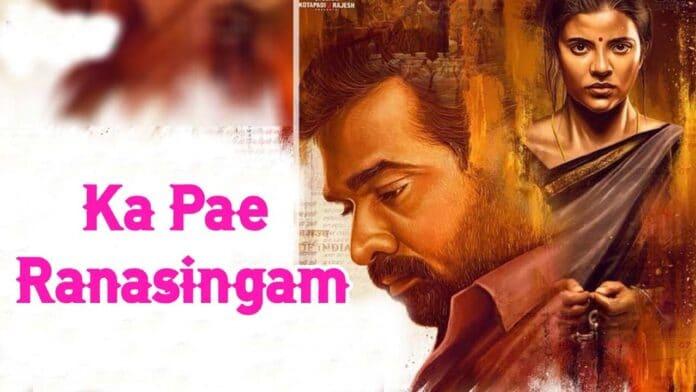 Ka Pae Ranasingam
