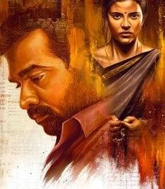 Ka Pae Ranasingam Movie Download