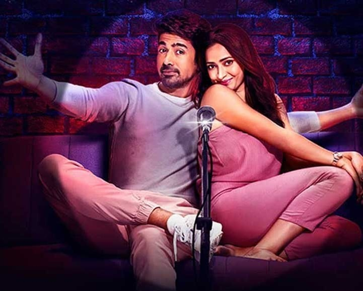 Comedy Couple Movie Download