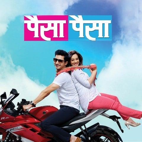 Paisa Paisa Marathi Movie Download