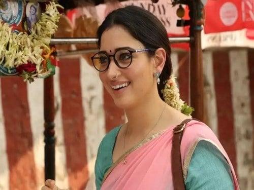 That is Mahalakshmi Movie