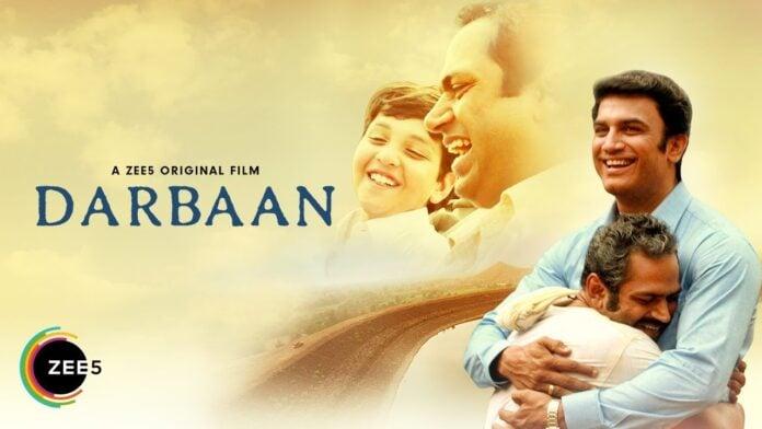 Darbaan Movie Download