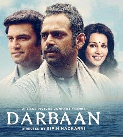 Darbaan Movie