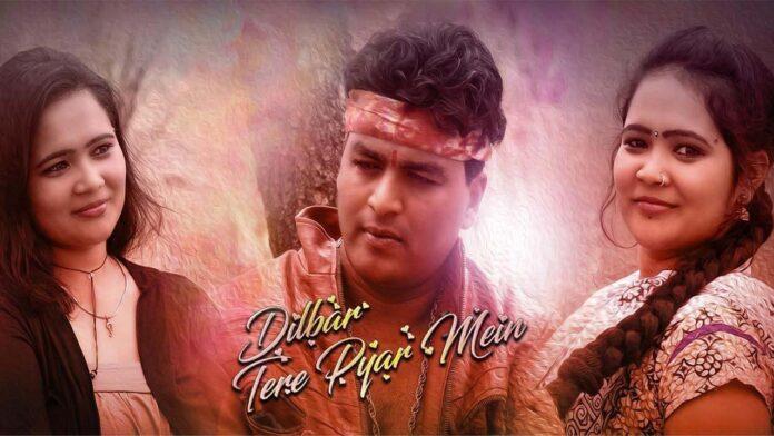 Dilbar Tere Pyar Mein