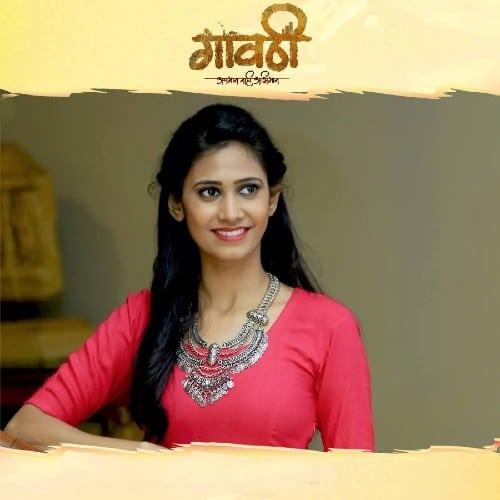 Gavthi Marathi Movie Download
