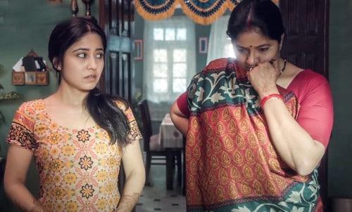 Laghushanka Full Movie Download