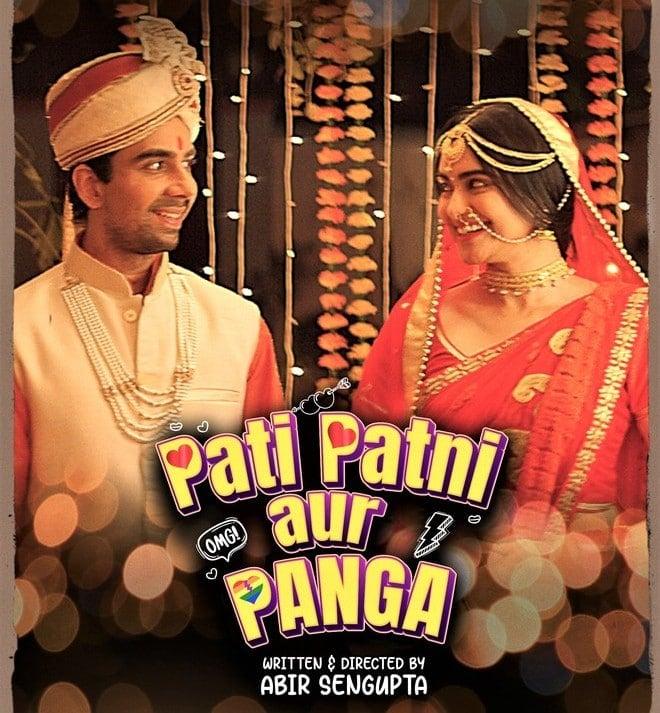 Pati Patni Aur Panga Web Series Download