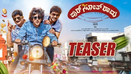 Pursothrama Kannada Movie