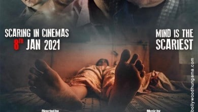 12 O Clock Movie Download