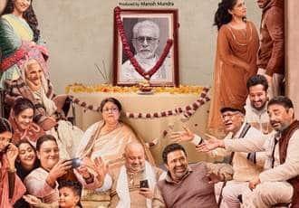 Ramprasad Ki Tehrvi Movie Download