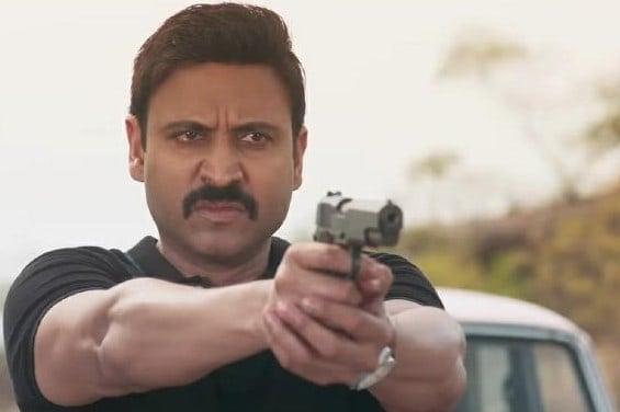 Kapatadhaari Telugu Movie Download