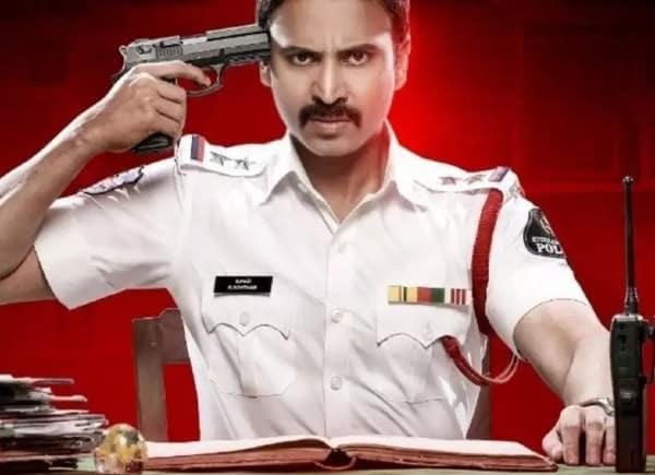 Kapatadhaari Telugu Movie
