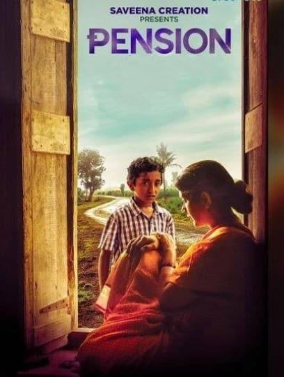 Pension Marathi Movie Download