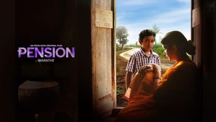 Pension Movie