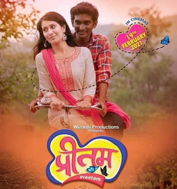 Preetam Marathi Movie