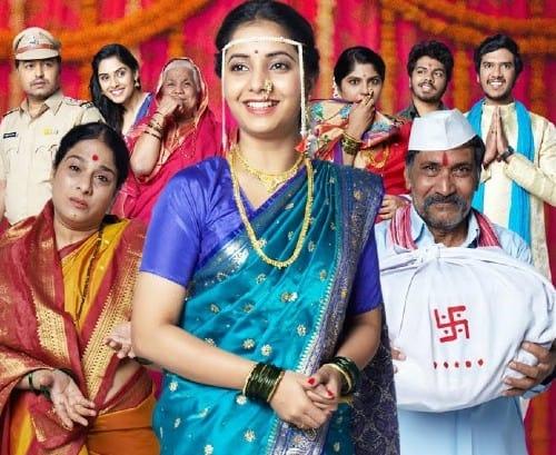 Basta Marathi Movie