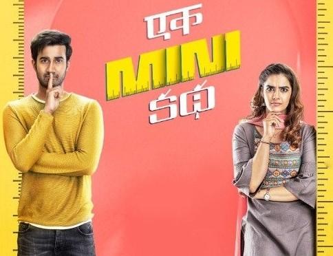 Ek Mini Katha Telugu Movie