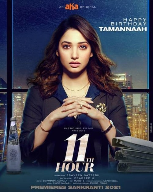 11th Hour Web Series Download