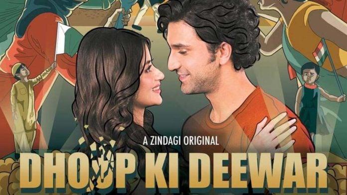 Dhoop Ki Deewar Web Series Download HD 720p