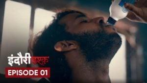 Indori Ishq Episode 1
