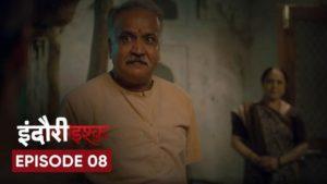 Indori Ishq Episode 8