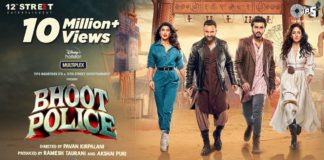 Bhoot Police Movie Download