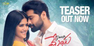 Dear Megha Movie Download