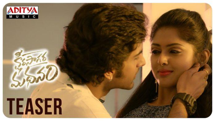 Ksheera Sagara Madhanam Telugu Movie Download