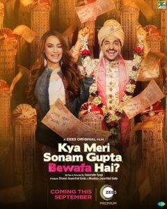 Kya Meri Sonam Gupta Bewafa Hai Movie