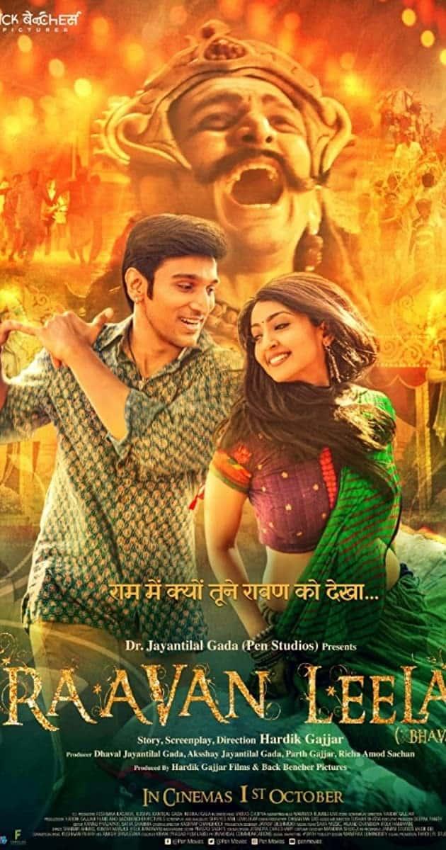 Ravan Leela Movie
