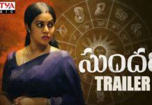 Sundari Telugu Movie Download
