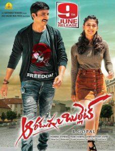 Aaradugula Bullet Telugu Movie