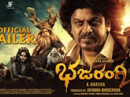Bhajarangi 2 Full Movie Download