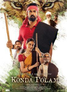 Konda Polam Full Movie