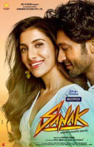 Sanak Full Movie
